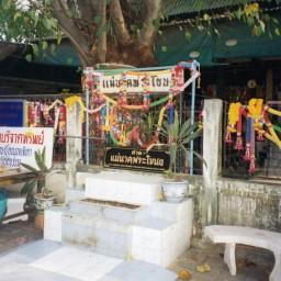 A Short Visitors Guide to Mae Nak Shrine in Bangkok
